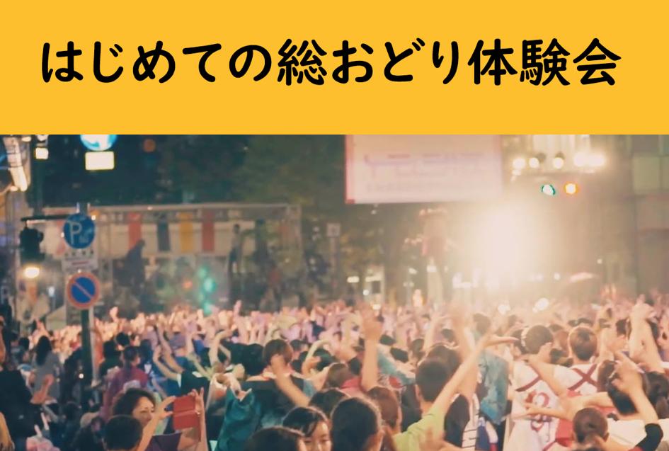 スクリーンショット 2019-05-17 11.00.03