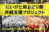 スクリーンショット 2020-07-21 11.29.22